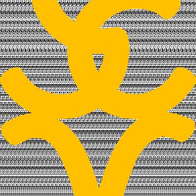 GCV Logo gelb 750x1367px